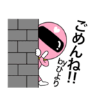 謎のももレンジャー【ひより】(個別スタンプ:30)