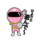謎のももレンジャー【ひより】(個別スタンプ:31)