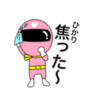謎のももレンジャー【ひかり】(個別スタンプ:19)
