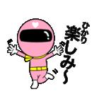 謎のももレンジャー【ひかり】(個別スタンプ:29)