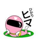 謎のももレンジャー【ひかり】(個別スタンプ:34)