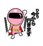謎のももレンジャー【ひかり】(個別スタンプ:38)