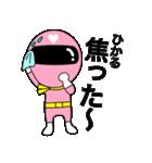 謎のももレンジャー【ひかる】(個別スタンプ:19)