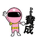 謎のももレンジャー【ひかる】(個別スタンプ:24)