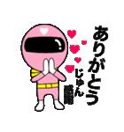 謎のももレンジャー【じゅん】(個別スタンプ:5)