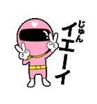 謎のももレンジャー【じゅん】(個別スタンプ:9)