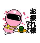 謎のももレンジャー【じゅん】(個別スタンプ:10)