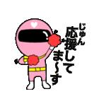 謎のももレンジャー【じゅん】(個別スタンプ:11)
