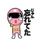 謎のももレンジャー【じゅん】(個別スタンプ:20)