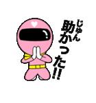 謎のももレンジャー【じゅん】(個別スタンプ:21)