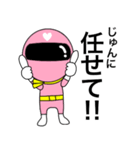 謎のももレンジャー【じゅん】(個別スタンプ:22)