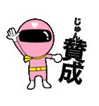 謎のももレンジャー【じゅん】(個別スタンプ:24)