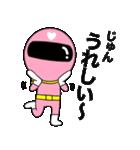 謎のももレンジャー【じゅん】(個別スタンプ:28)