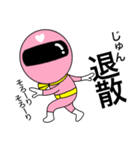 謎のももレンジャー【じゅん】(個別スタンプ:35)