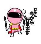 謎のももレンジャー【じゅん】(個別スタンプ:38)