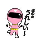謎のももレンジャー【ほのか】(個別スタンプ:28)