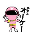 謎のももレンジャー【やすこ】(個別スタンプ:3)