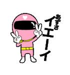 謎のももレンジャー【あずさ】(個別スタンプ:9)