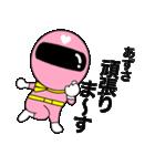 謎のももレンジャー【あずさ】(個別スタンプ:12)