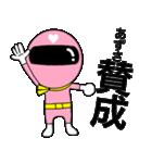 謎のももレンジャー【あずさ】(個別スタンプ:24)