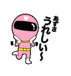 謎のももレンジャー【あずさ】(個別スタンプ:28)