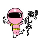 謎のももレンジャー【あずさ】(個別スタンプ:29)