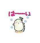 妖精 まめめ 2(個別スタンプ:04)