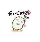 妖精 まめめ 2(個別スタンプ:07)
