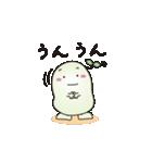 妖精 まめめ 2(個別スタンプ:08)