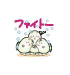 妖精 まめめ 2(個別スタンプ:09)