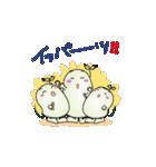 妖精 まめめ 2(個別スタンプ:10)