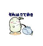 妖精 まめめ 2(個別スタンプ:15)