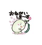 妖精 まめめ 2(個別スタンプ:17)