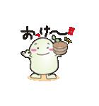 妖精 まめめ 2(個別スタンプ:18)