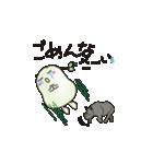 妖精 まめめ 2(個別スタンプ:19)