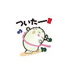 妖精 まめめ 2(個別スタンプ:27)