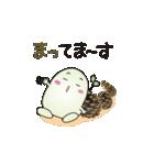 妖精 まめめ 2(個別スタンプ:31)
