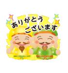 ぴかぴか七福神3(個別スタンプ:1)