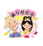 ぴかぴか七福神3(個別スタンプ:2)