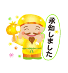 ぴかぴか七福神3(個別スタンプ:3)