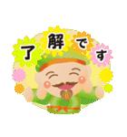 ぴかぴか七福神3(個別スタンプ:4)