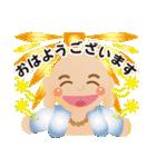 ぴかぴか七福神3(個別スタンプ:5)