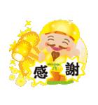 ぴかぴか七福神3(個別スタンプ:6)