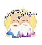 ぴかぴか七福神3(個別スタンプ:7)
