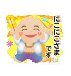 ぴかぴか七福神3(個別スタンプ:8)