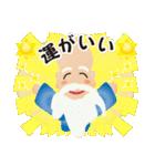 ぴかぴか七福神3(個別スタンプ:10)