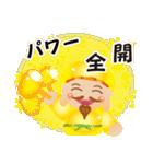 ぴかぴか七福神3(個別スタンプ:11)