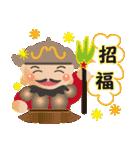 ぴかぴか七福神3(個別スタンプ:12)