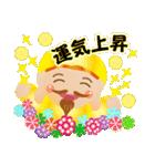 ぴかぴか七福神3(個別スタンプ:14)