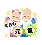 ぴかぴか七福神3(個別スタンプ:15)